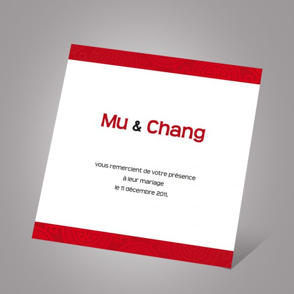 Carte d'invitation mariage chinois rouge